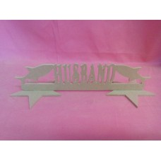 MDF Husband fish plaque